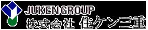 シロアリ駆除・対策/FRP防水・塗装工事/住ケン三重